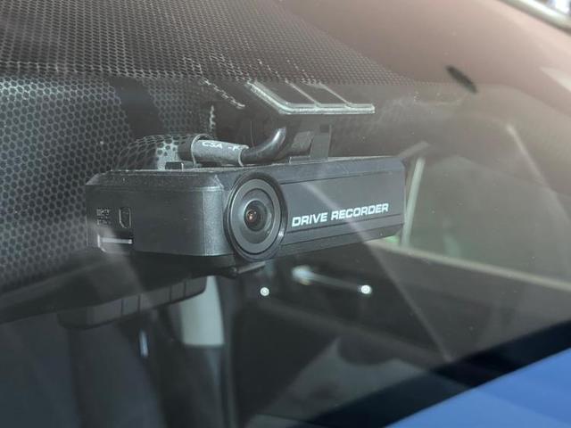 20Xi 純正ナビ/アラウンドビューモニター/車線逸脱防止支援システム/パーキングアシスト バックガイド/電動バックドア/ヘッドランプ LED/ETC/ABS/横滑り防止装置 全周囲カメラ LEDヘッドランプ(16枚目)