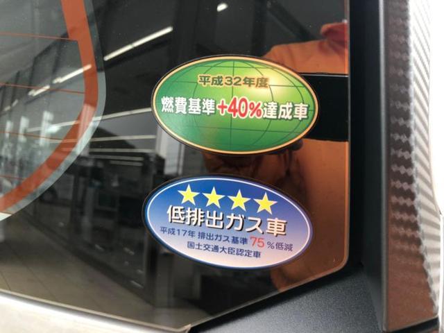 「ダイハツ」「ミライース」「軽自動車」「香川県」の中古車17