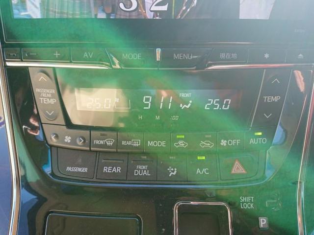 「トヨタ」「アルファード」「ミニバン・ワンボックス」「香川県」の中古車12