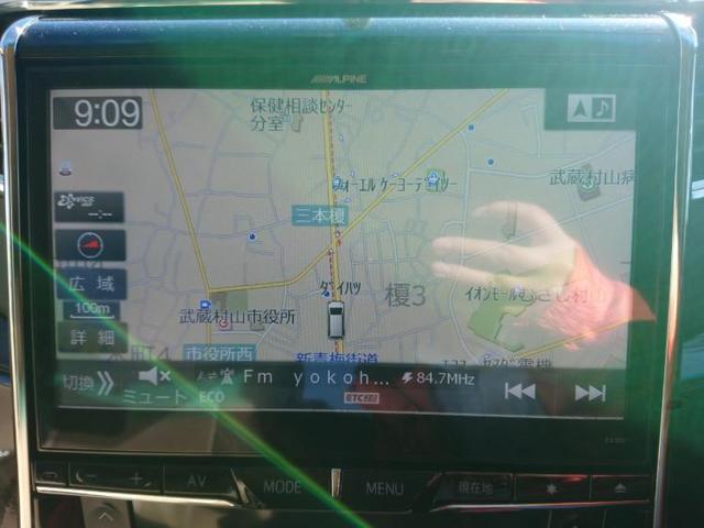 「トヨタ」「アルファード」「ミニバン・ワンボックス」「香川県」の中古車13