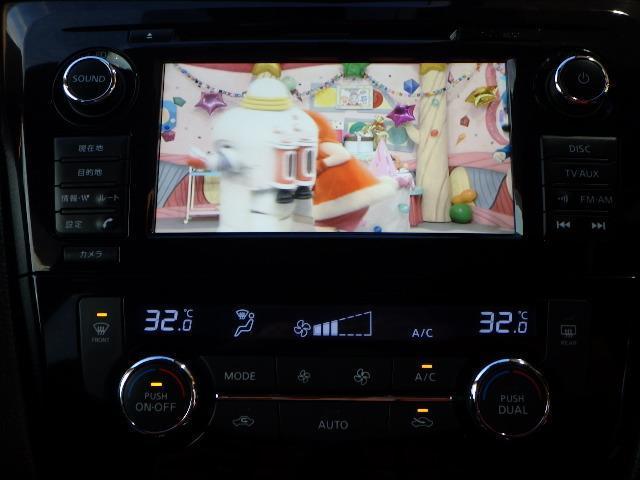 「日産」「エクストレイル」「SUV・クロカン」「香川県」の中古車9