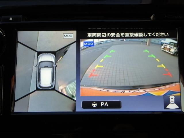 「日産」「エクストレイル」「SUV・クロカン」「香川県」の中古車15