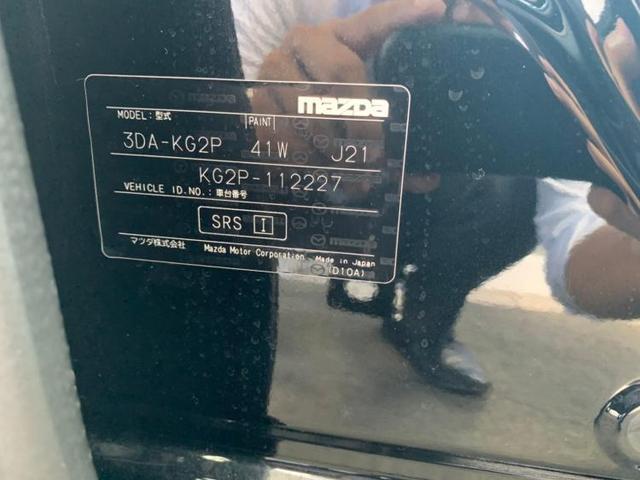 XDプロアクティブ フルセグテレビ スマートキー LED(18枚目)