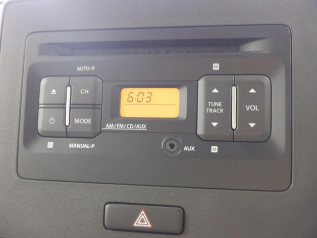 FA 駆動FFヘッドランプ種類ハロゲンアイドリングストップシステムキーレスエントリーマニュアルエアコンパワーステアリング禁煙車取扱説明書・保証書エアバッグ運転席エアバッグ助手席(9枚目)