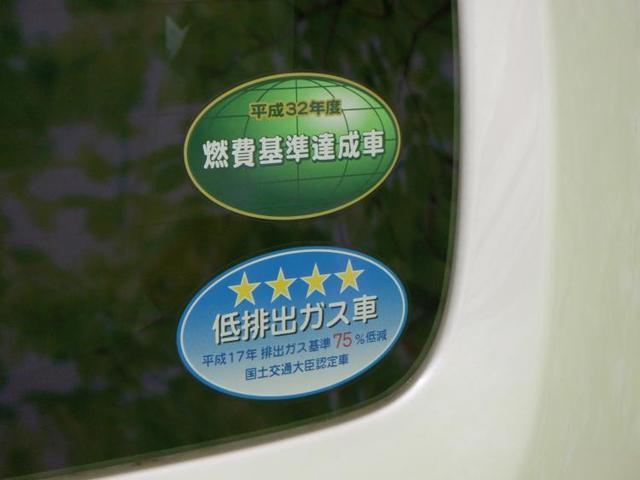 FA 駆動FFヘッドランプ種類ハロゲンアイドリングストップシステムキーレスエントリーマニュアルエアコンパワーステアリング禁煙車取扱説明書・保証書エアバッグ運転席エアバッグ助手席(18枚目)