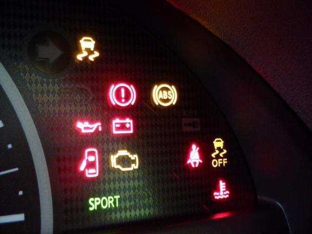 S パワーウインドウキーレスマニュアルエアコン2列目一体可倒パワステ1オーナー定期点検記録簿エアバッグ運転席エアバッグ助手席EBD付ABS 修復歴無(15枚目)