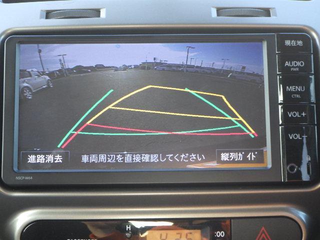 「トヨタ」「イスト」「コンパクトカー」「香川県」の中古車15