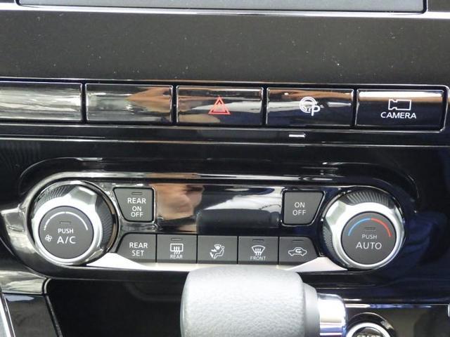 ハイウェイスターV 両側電動スライドドア 登録済未使用車(9枚目)