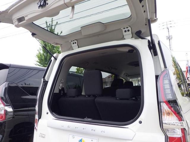 ハイウェイスターV 両側電動スライドドア 登録済未使用車(17枚目)