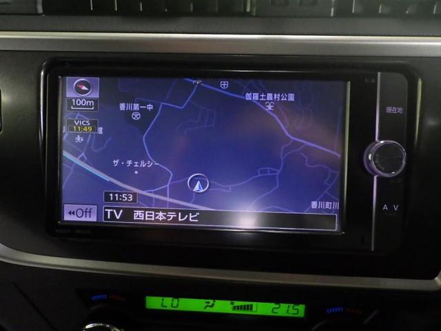 150X Sパッケージ 純正ナビ/フルセグTV 禁煙車(9枚目)