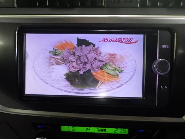 150X Sパッケージ 純正ナビ/フルセグTV 禁煙車(10枚目)