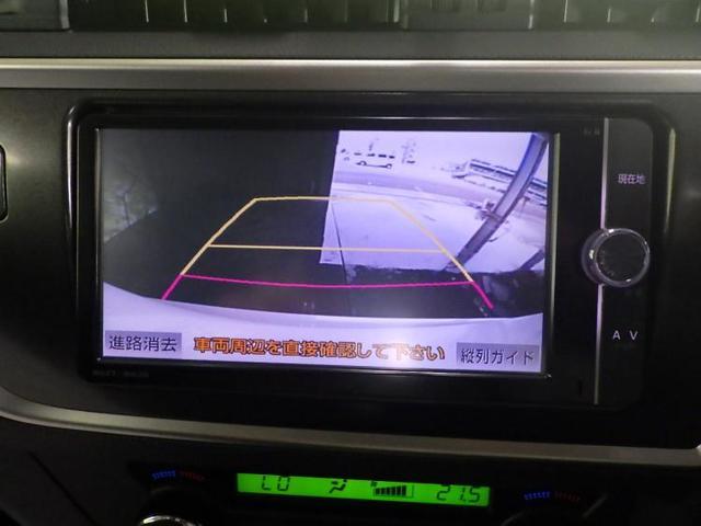 150X Sパッケージ 純正ナビ/フルセグTV 禁煙車(11枚目)
