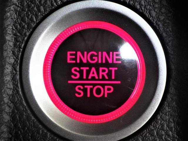 L・ターボホンダセンシング 駆動FFアルミホイール純正ヘッドランプLEDアイドリングストップパワーウインドウエンジンスタートボタンキーレスオートエアコンシートヒーター前席ベンチシートパワステオートライト(14枚目)