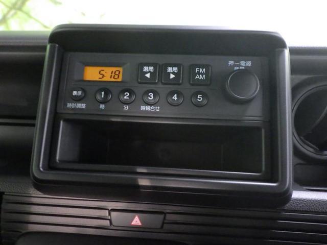 「ホンダ」「N-VAN」「軽自動車」「香川県」の中古車9