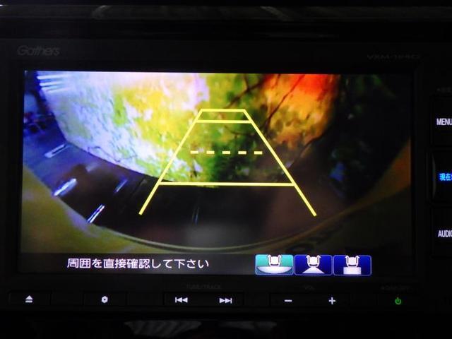 SSパッケージ 純正ナビ/ドラレコ/クルコン 禁煙車 DVD再生 HIDヘッドライト ETC Bluetooth 盗難防止装置 アイドリングストップ オートライト(10枚目)
