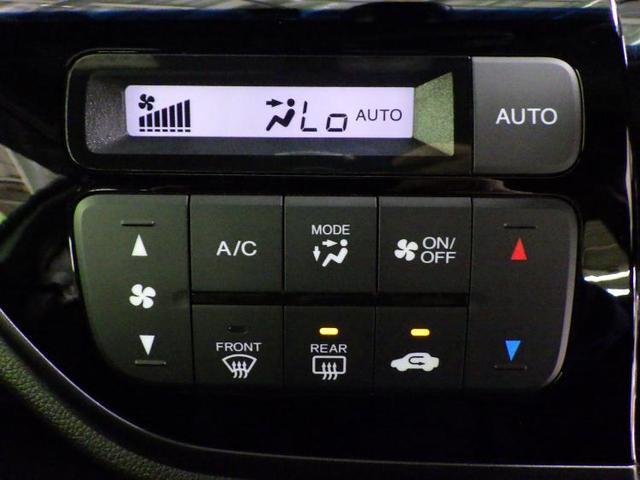 SSパッケージ 純正ナビ/ドラレコ/クルコン 禁煙車 DVD再生 HIDヘッドライト ETC Bluetooth 盗難防止装置 アイドリングストップ オートライト(11枚目)