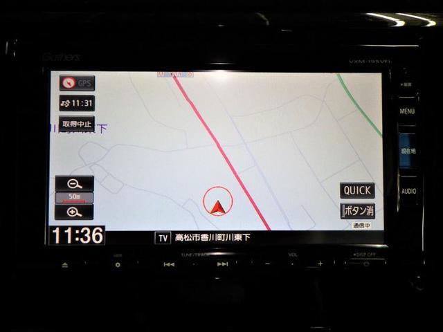 G・Lパッケージ 社外 7インチ メモリーナビ/ヘッドランプ HID/ETC/EBD付ABS/横滑り防止装置/アイドリングストップ/TV/エアバッグ 運転席/エアバッグ 助手席/アルミホイール/パワーウインドウ(9枚目)