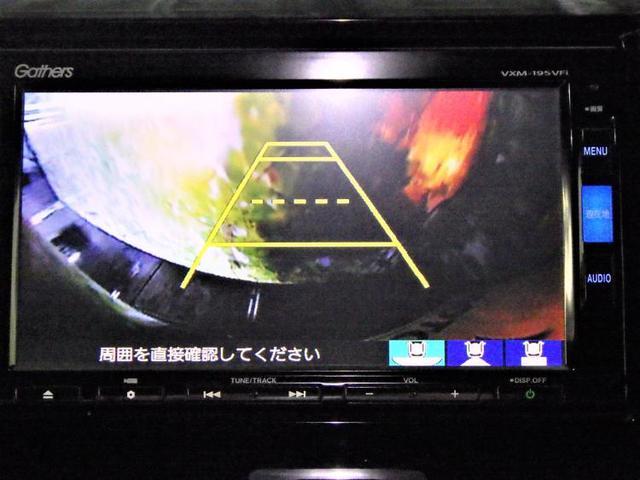 G・Lパッケージ 社外 7インチ メモリーナビ/ヘッドランプ HID/ETC/EBD付ABS/横滑り防止装置/アイドリングストップ/TV/エアバッグ 運転席/エアバッグ 助手席/アルミホイール/パワーウインドウ(11枚目)