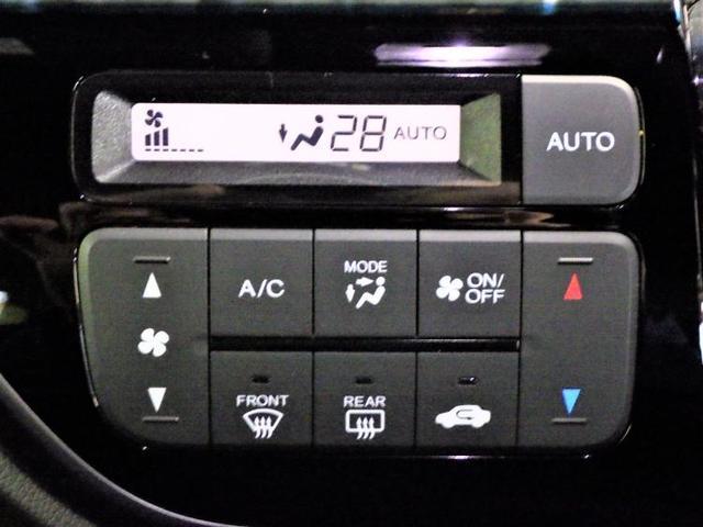 G・Lパッケージ 社外 7インチ メモリーナビ/ヘッドランプ HID/ETC/EBD付ABS/横滑り防止装置/アイドリングストップ/TV/エアバッグ 運転席/エアバッグ 助手席/アルミホイール/パワーウインドウ(13枚目)