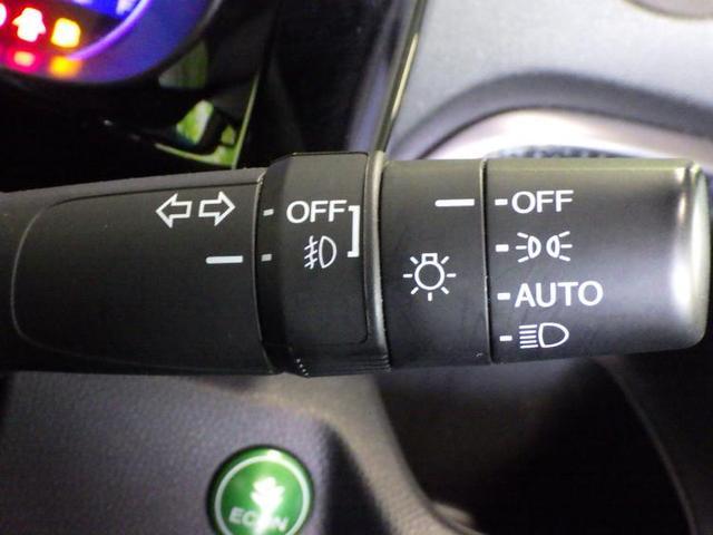 G・Lパッケージ 社外 7インチ メモリーナビ/ヘッドランプ HID/ETC/EBD付ABS/横滑り防止装置/アイドリングストップ/TV/エアバッグ 運転席/エアバッグ 助手席/アルミホイール/パワーウインドウ(15枚目)