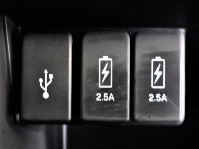 G・Lパッケージ 社外 7インチ メモリーナビ/ヘッドランプ HID/ETC/EBD付ABS/横滑り防止装置/アイドリングストップ/TV/エアバッグ 運転席/エアバッグ 助手席/アルミホイール/パワーウインドウ(16枚目)