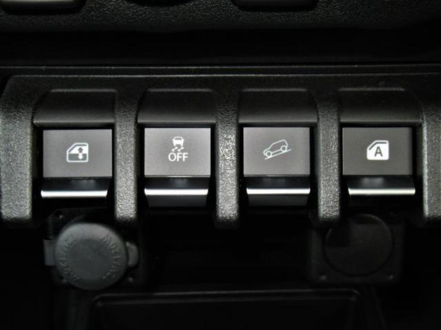 XL ABS/横滑り防止装置/エアバッグ 運転席/エアバッグ 助手席/エアバッグ サイド/パワーウインドウ/キーレスエントリー/オートエアコン/シートヒーター 前席/パワーステアリング/ワンオーナー 4WD(11枚目)