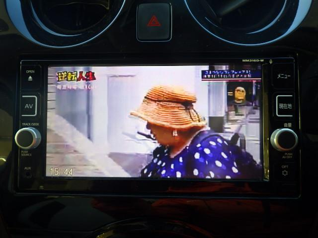 e-パワー 純正7インチナビ フルセグTV ETC(10枚目)