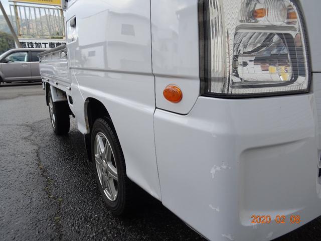 「スバル」「サンバートラック」「トラック」「愛媛県」の中古車16