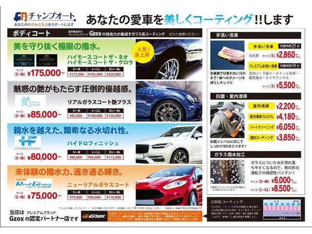 「ダイハツ」「ハイゼットカーゴ」「軽自動車」「愛媛県」の中古車19