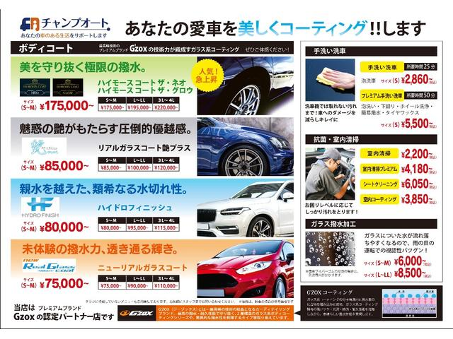 「ダイハツ」「コペン」「オープンカー」「愛媛県」の中古車20