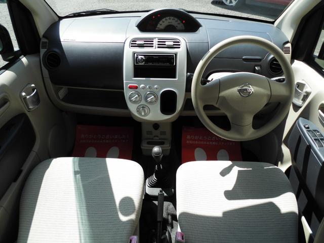 内装の状態良好☆シートの状態も良好!大事に使われたお車です♪