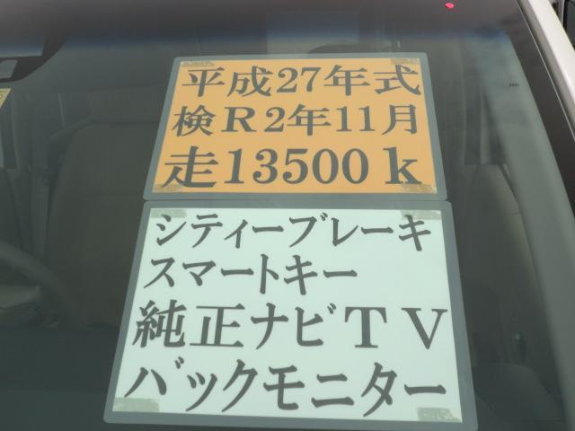 「ホンダ」「N-WGN」「コンパクトカー」「愛媛県」の中古車6