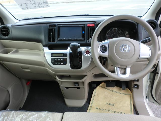 「ホンダ」「N-WGN」「コンパクトカー」「愛媛県」の中古車10
