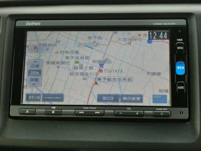 「ホンダ」「N-WGN」「コンパクトカー」「愛媛県」の中古車15