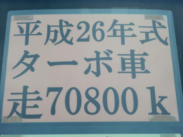 「ホンダ」「N-BOX」「コンパクトカー」「愛媛県」の中古車32