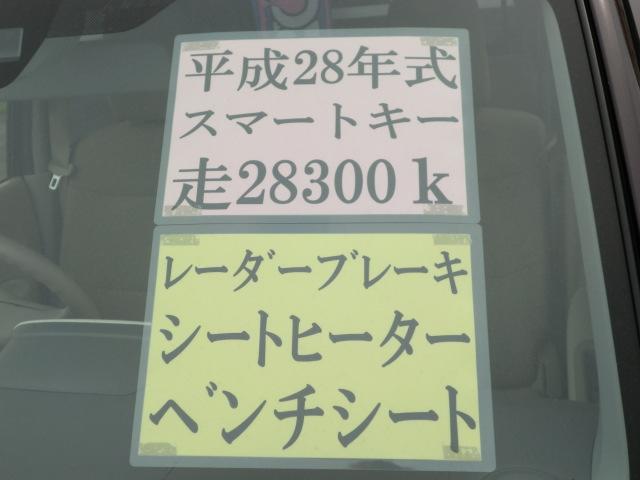 「スズキ」「アルトラパン」「軽自動車」「愛媛県」の中古車8