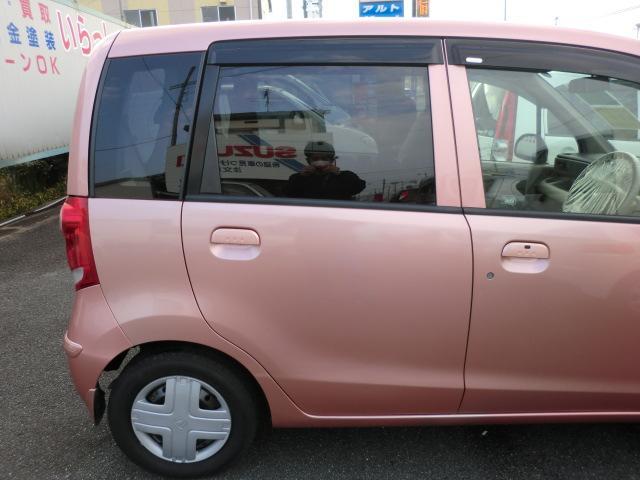 「ホンダ」「ライフ」「コンパクトカー」「愛媛県」の中古車12