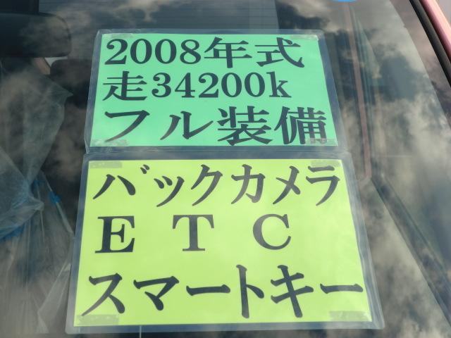 「ホンダ」「ライフ」「コンパクトカー」「愛媛県」の中古車17