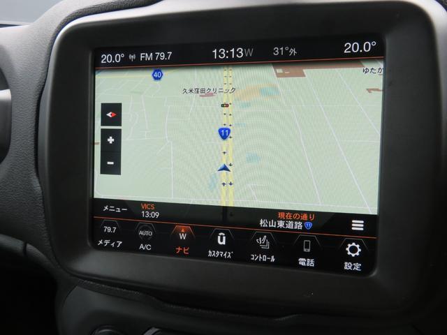 リミテッド レネゲード リミテッド ETC バックモニター TV Bluetooth接続 ナビ レザーシート 認定中古車保証 ターボ付き パワーシート LED ワンオーナー(11枚目)