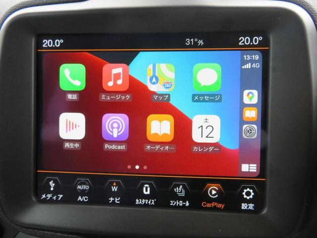 リミテッド レネゲード リミテッド ETC バックモニター TV Bluetooth接続 ナビ レザーシート 認定中古車保証 ターボ付き パワーシート LED ワンオーナー(13枚目)