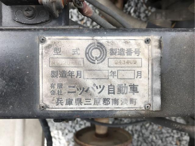 土砂禁ダンプ 4MT エアコン 走行55000km(17枚目)