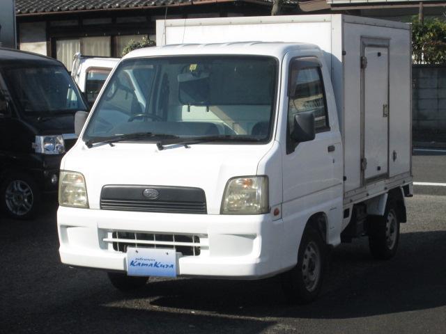 冷蔵冷凍車 -7℃〜35℃ エアコン パワステ(3枚目)