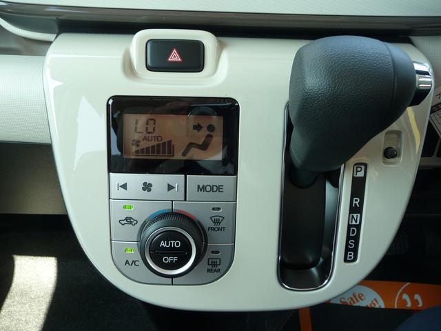 ダイハツ ムーヴキャンバス Gメイクアップ SAII 登録届出済未使用車 両側自動ドア