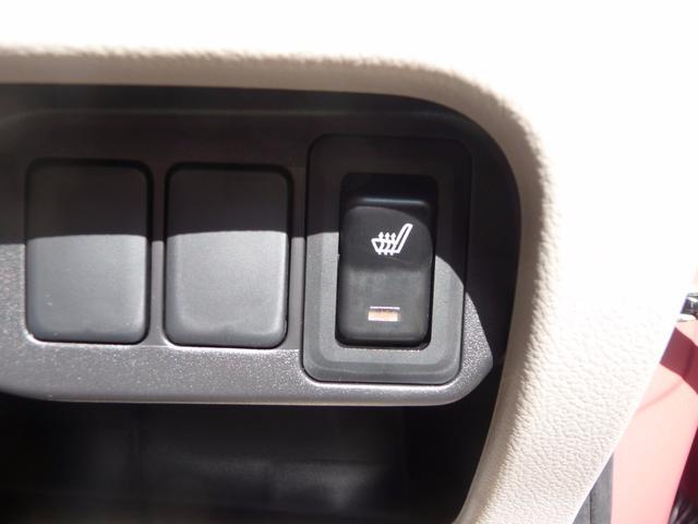 三菱 eKワゴン E 登録届出済未使用車 キーレスキー シートヒーター