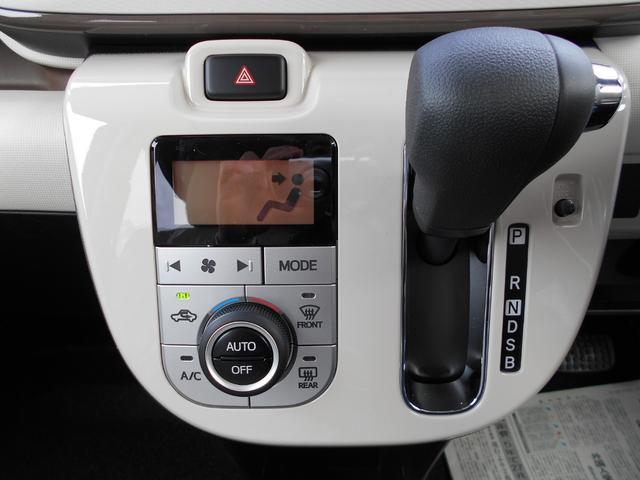 Gメイクアップリミテッド SAIII 届出済未使用車(18枚目)