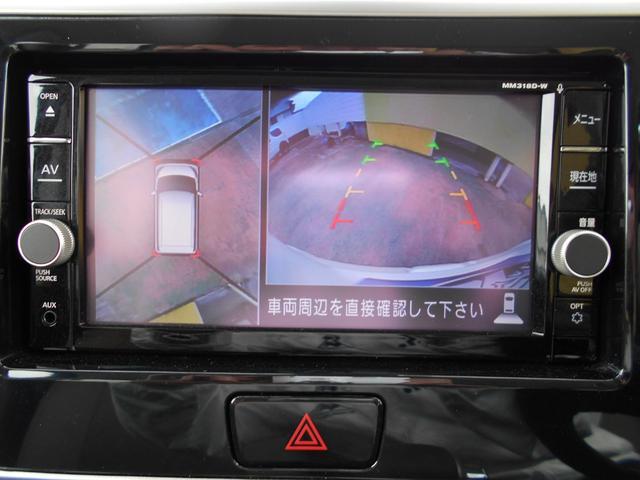 ハイウェイスター X Vセレクション 純正ナビ 両側自動ドア(18枚目)