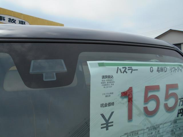 G 4WD 3インチリフトアップ仕様 社外ナビ ETC(7枚目)