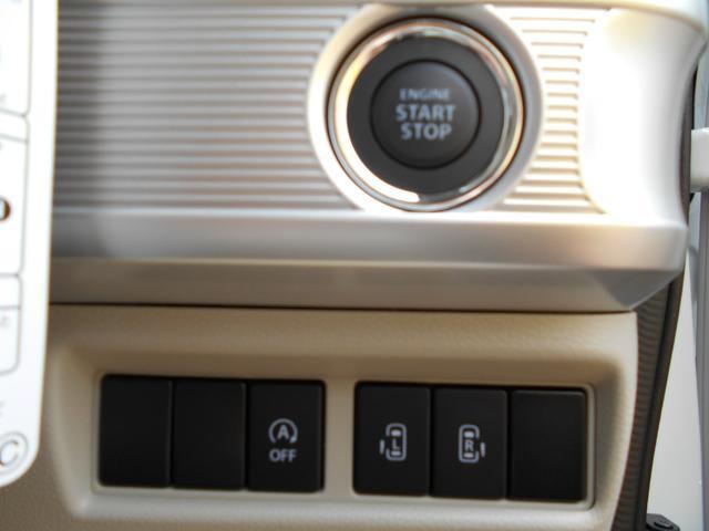 「スズキ」「スペーシア」「コンパクトカー」「高知県」の中古車16