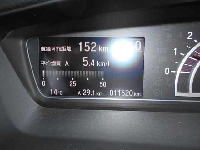 「ホンダ」「N-BOX」「コンパクトカー」「高知県」の中古車19