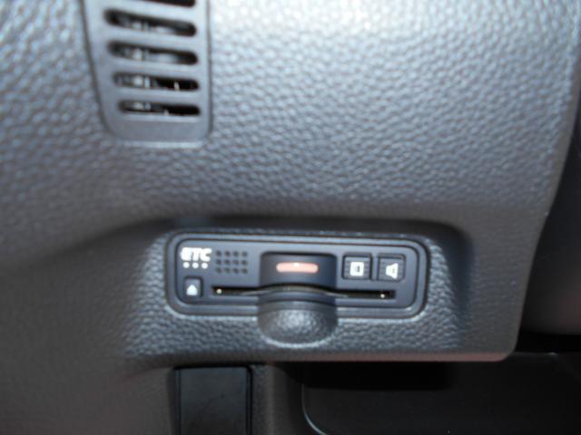 「ホンダ」「N-BOX」「コンパクトカー」「高知県」の中古車20